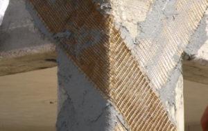 Seminario Miglioramento e adeguamento degli edifici esistenti: rinforzi strutturali con i materiali compositi in FRCM e FRP soluzioni in calcestruzzo strutturale leggero per il recupero dei solai esistenti